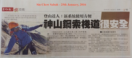 Ravi being interviewed on Sin Chew Newspaper, Malaysian Chinese Daily on 25th. January, 2016