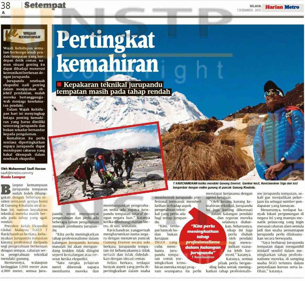 Harian Metro Articles 1