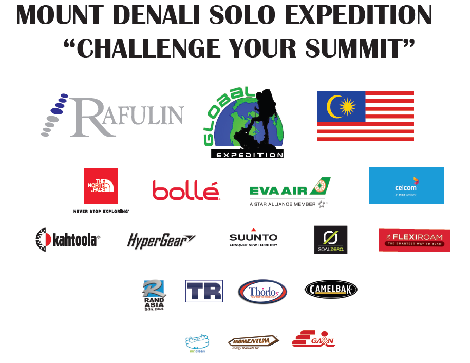 Mt Denali Expedition 2016 Banner