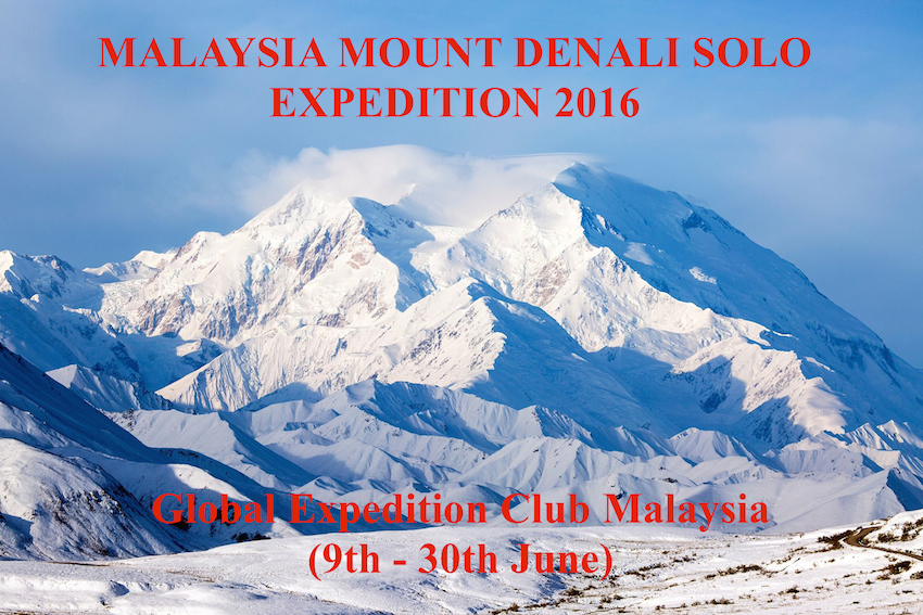 Mount Denali Solo Expedition 2016