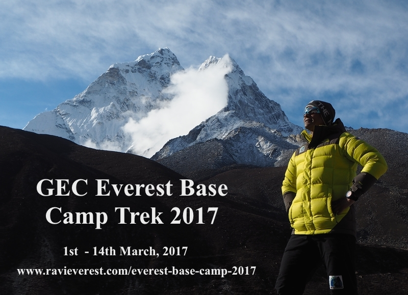 GEC Everest Base Camp Trek 2017